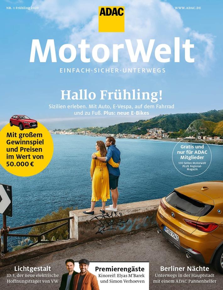 Die neue ADAC Motorwelt / Premium-Magazin mit vielfältigen Mobilitätsthemen ab 5. März abholbereit